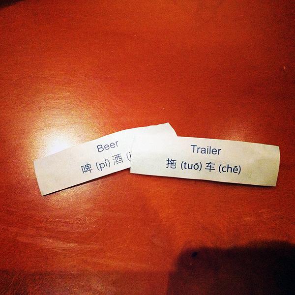 Fortunes = Redneck